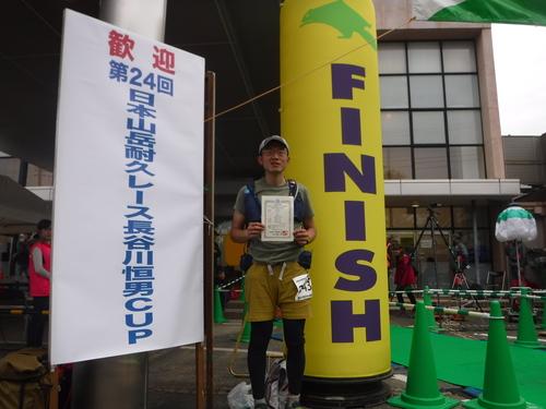 「第24回山岳耐久レース長谷川恒夫CUP」参加しました!_d0198793_1051298.jpg