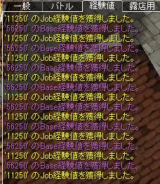 f0149798_01535100.jpg