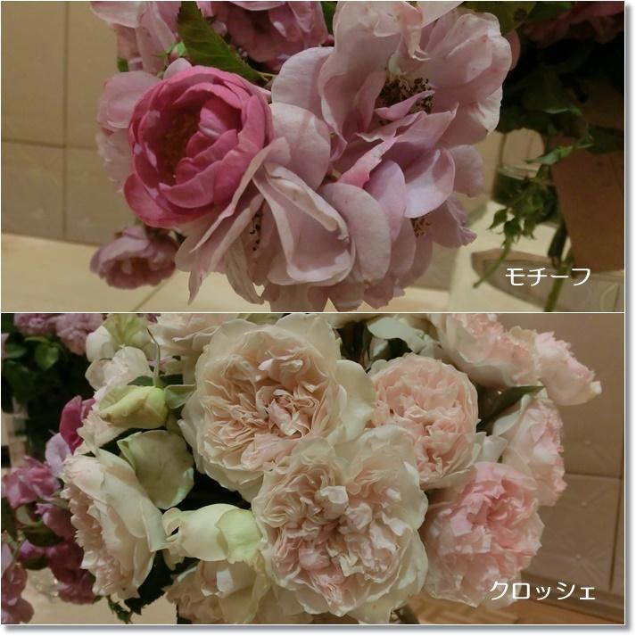 c0325701_17573402.jpg