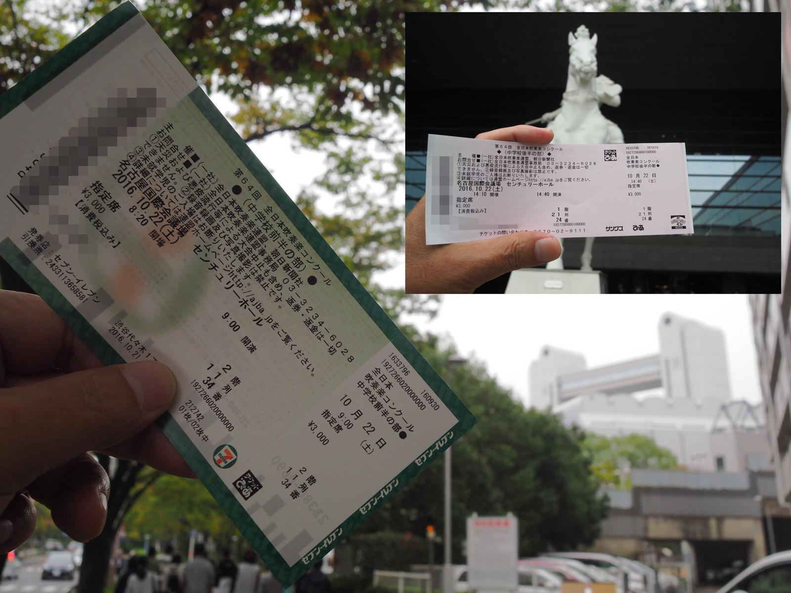 名古屋_a0271402_08174099.jpg
