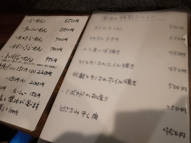 麺屋とり姫@岡山市北区京町_f0197703_17471960.jpg