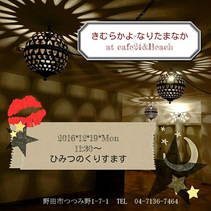 f0113108_14200155.jpg