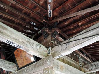 会津の建築:左下り観音堂_c0195909_13292884.jpg