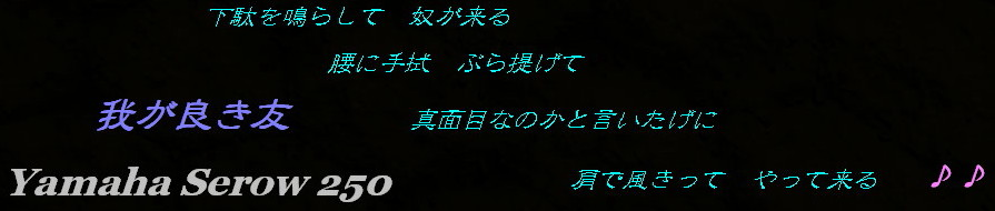 a0068035_224766.jpg