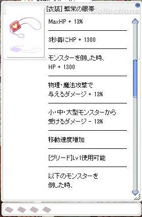 d0067837_050117.jpg