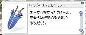 d0067837_0502282.jpg