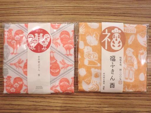 中川政七商店のお正月新商品が入荷しました!_f0207748_13353676.jpg