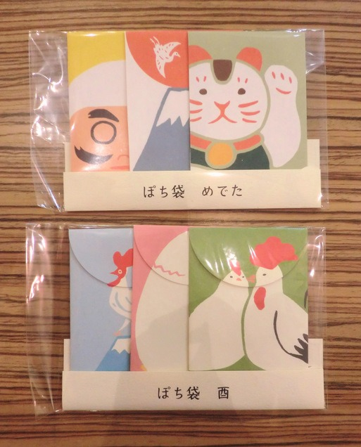 中川政七商店のお正月新商品が入荷しました!_f0207748_13354566.jpg