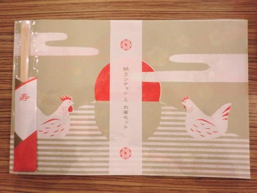 中川政七商店のお正月新商品が入荷しました!_f0207748_13363314.jpg