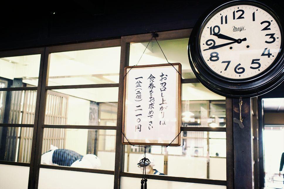 【旅日記】伊勢の「赤福本店」で、赤福餅の本質に出会う _b0008655_17210924.jpg