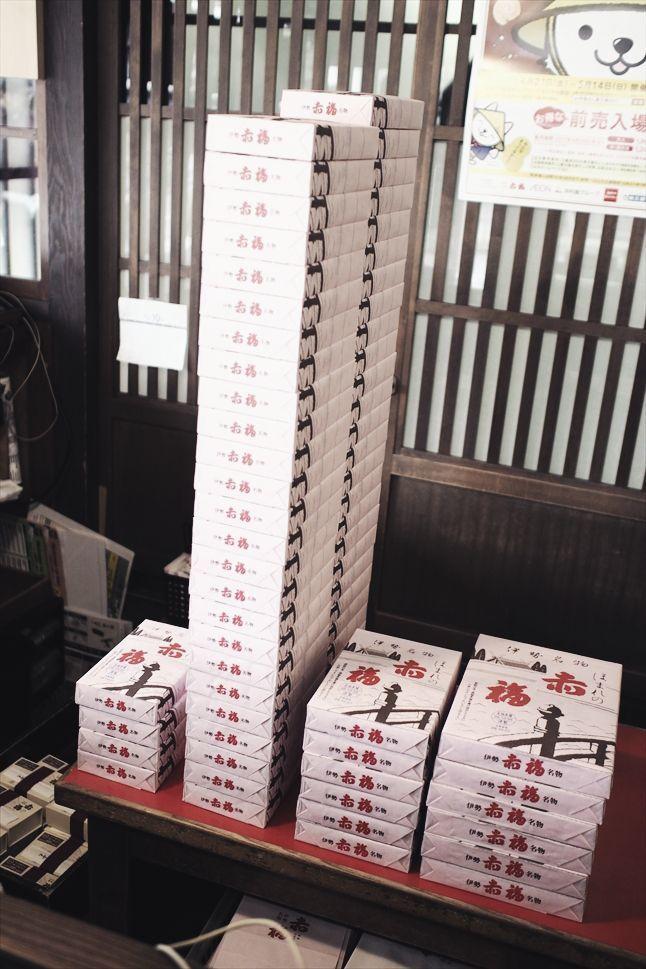 【旅日記】伊勢の「赤福本店」で、赤福餅の本質に出会う _b0008655_17253126.jpg