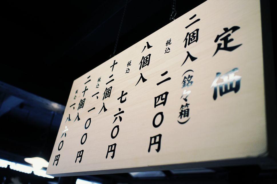 【旅日記】伊勢の「赤福本店」で、赤福餅の本質に出会う _b0008655_17253526.jpg