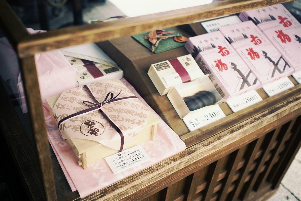 【旅日記】伊勢の「赤福本店」で、赤福餅の本質に出会う _b0008655_17254127.jpg
