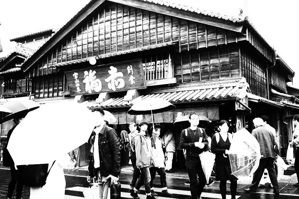 【旅日記】伊勢の「赤福本店」で、赤福餅の本質に出会う _b0008655_17255668.jpg