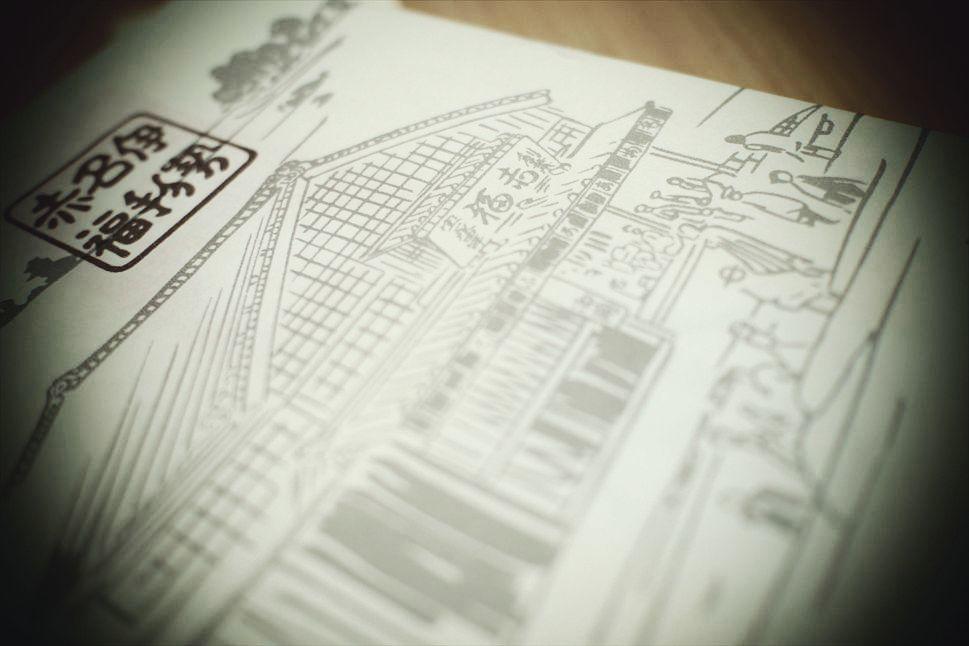【旅日記】伊勢の「赤福本店」で、赤福餅の本質に出会う _b0008655_18232528.jpg