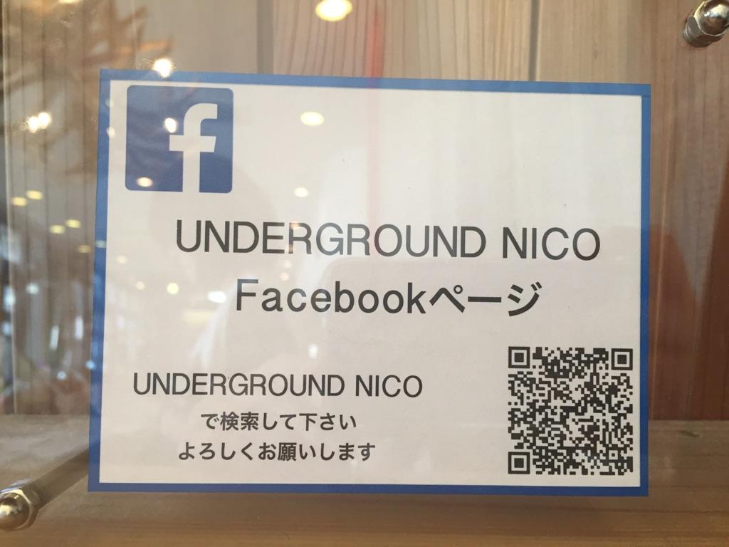 [ facebook ]_b0161661_11245218.jpg