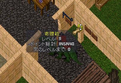 b0022669_23183810.jpg