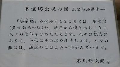 f0140087_2004586.jpg