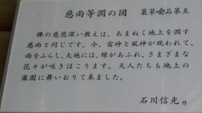f0140087_20115579.jpg