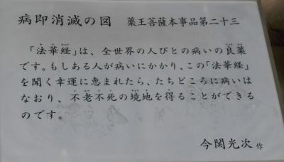 f0140087_2051178.jpg