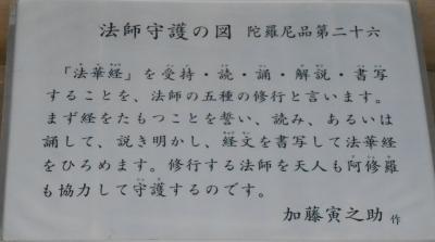 f0140087_2074188.jpg