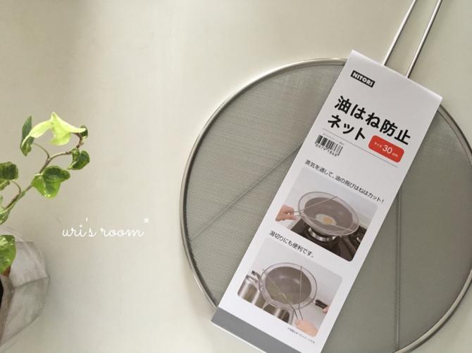 これは便利!ニトリのキッチンアイテム!…を使って作った常備菜。_a0341288_20275022.jpg