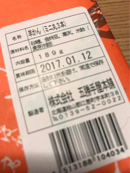 b0271789_08481992.jpg