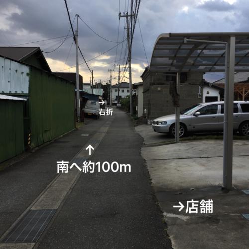「秋を彩る」企画展 臨時駐車場について_f0212293_19371514.jpg