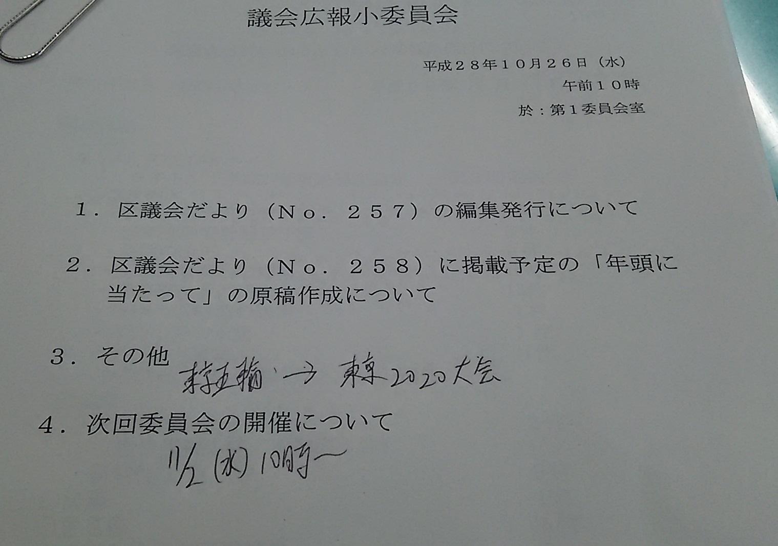 c0092197_19070285.jpg