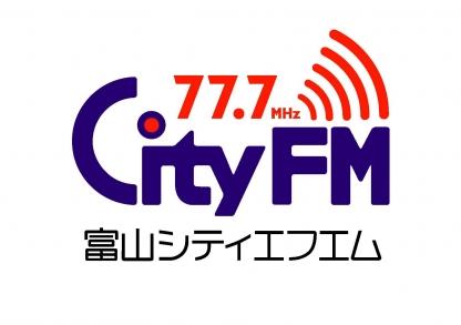 【今井社長ラジオ出演】シティーエフエム富山!_c0113001_10351660.jpg