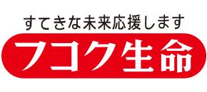 ✨きょうは東京!✨_c0162404_18112749.jpg
