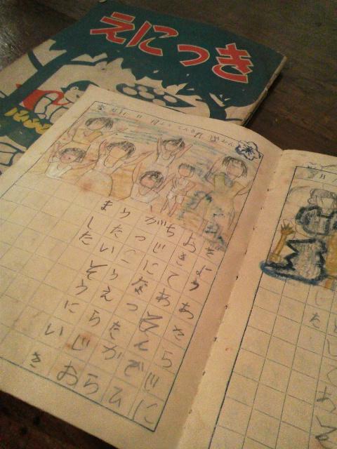 昭和20年代の学校教材_e0350308_8345247.jpg