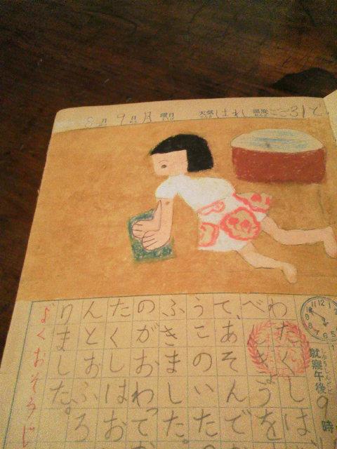 昭和20年代の学校教材_e0350308_8345491.jpg