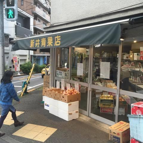 さよなら、新井青果店(TOT)_a0037910_10064566.jpg