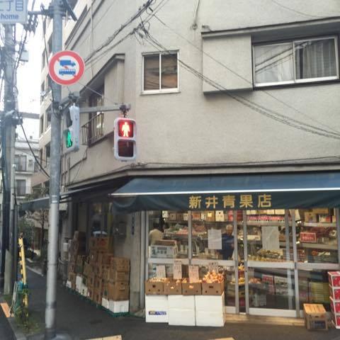 さよなら、新井青果店(TOT)_a0037910_10544838.jpg