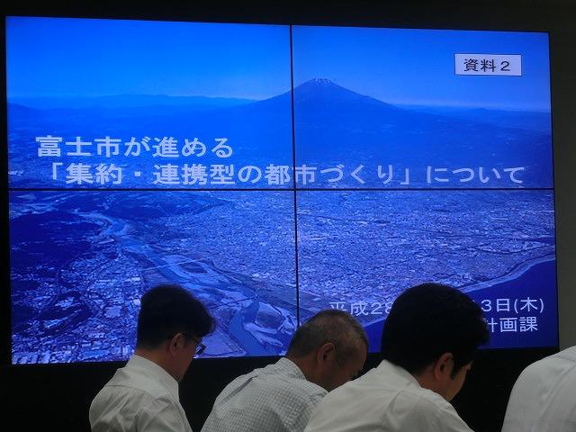 スカスカな富士市をどう維持・集約していくか 「立地適正化計画」の勉強会_f0141310_8103236.jpg