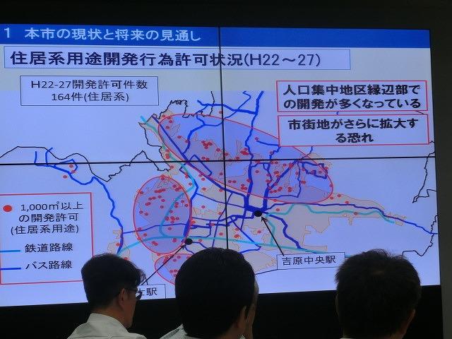 スカスカな富士市をどう維持・集約していくか 「立地適正化計画」の勉強会_f0141310_8105686.jpg