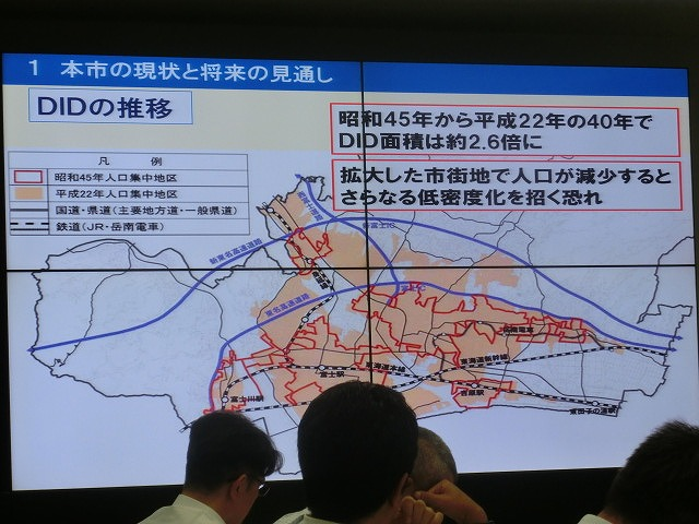 スカスカな富士市をどう維持・集約していくか 「立地適正化計画」の勉強会_f0141310_8155781.jpg