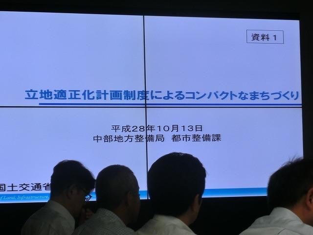スカスカな富士市をどう維持・集約していくか 「立地適正化計画」の勉強会_f0141310_8163527.jpg