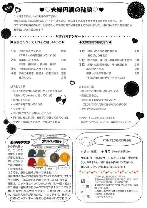 f0199917_116382.jpg