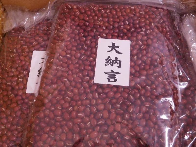 特注の銅鍋で作る「ぜんざい」作り_a0125419_18374411.jpg