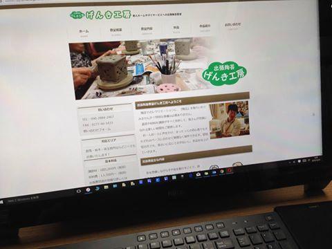 Homepage_f0378626_17271282.jpg