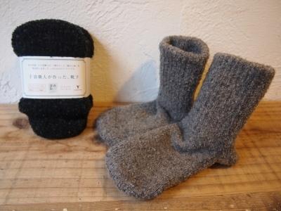 10/28 手袋職人が作った靴下入荷しました_f0325437_14373878.jpg