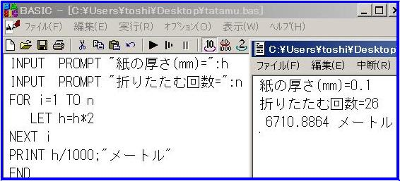 b0036638_16124833.jpg