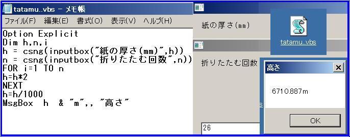 b0036638_1613519.jpg