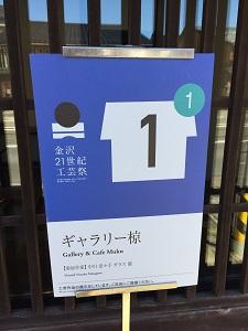 ガラスの夢/中川奈々子ジュェリー展_f0233340_18461970.jpg