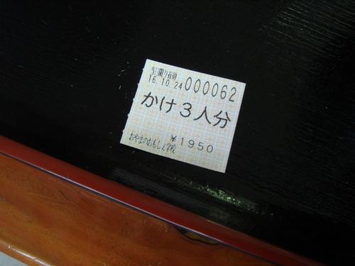 b0207642_18405360.jpg