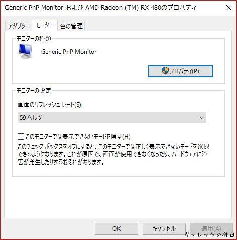 b0002644_21145928.jpg