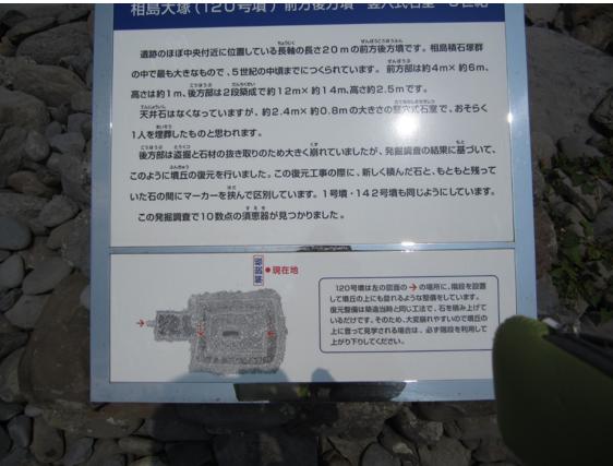 142宮地嶽神社の光の道は祭祀線_a0237545_959209.png
