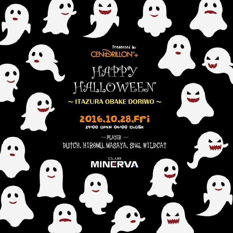10.28.FRI|happy halloween party 〜 ITAZURA OBAKE DORIWO 〜 @MINERUBA_f0148146_11092380.jpg